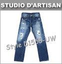 ■ STUDIO D'ARTISAN(ダルチザン) JEANS D1556-UW ユーズド&リペア加工ジーンズ 【ハンドクラフト・日本製】