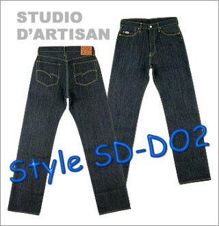■ STUDIO D ' ARTISAN ( ダルチザン ) JEANS (no vintage Japan made) ▼! Cash on delivery fee free! ▼