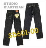 ■ STUDIO D''ARTISAN(ダルチザン) JEANS SD601-00-OW [28〜36]inch 【ワンウォッシュ】(日本製)10P08Feb15