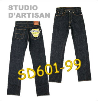 """■ STUDIO D ' ARTISAN ( ダルチザン ) JEANS SD601-99-OW [28-36""""inch down:! Cash on delivery fee free! ▼"""