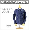 ■ STUDIO D'ARTISAN (ダルチザン ワークシャツ)[5545]ウォバッシュ 長袖 ワークシャツ (ストライプ/アメカジ/メンズ/おしゃれ/日本製/ステュディオ)