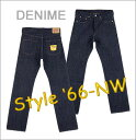 DENIME (do 66, Nimes model non wash) [&amp;#39;66 Model/&amp;#39;66 Type] (earlier period of 66 types of /66 model / jeans) 5011-0015-NW [ free shipping made in Japan!] [smtb-td]