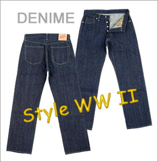 ◆ DENIME JAPAN (denime japan) 5012-0115-NW ☆ DENIME WW2 War Model Jeans, [Made in JAPAN] (Raw / Unwashed) (WWII Jeans / Thick Straight Fit)