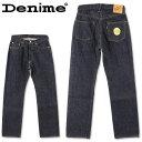 DENIME (ドゥニーム) XX MODEL (W36〜W40inch)[DP15-002](やや太めのストレート/ワンウォッシュ/日本製/デニム/JEANS/メンズ/セルビッチ)
