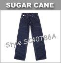 ■ SUGAR CANE(シュガーケーン) ☆ ウォバッシュストライプワークパンツ ☆ [SC40786A] [1930年代」[日本製] (ウォッシュド/ワンウォッシュ)