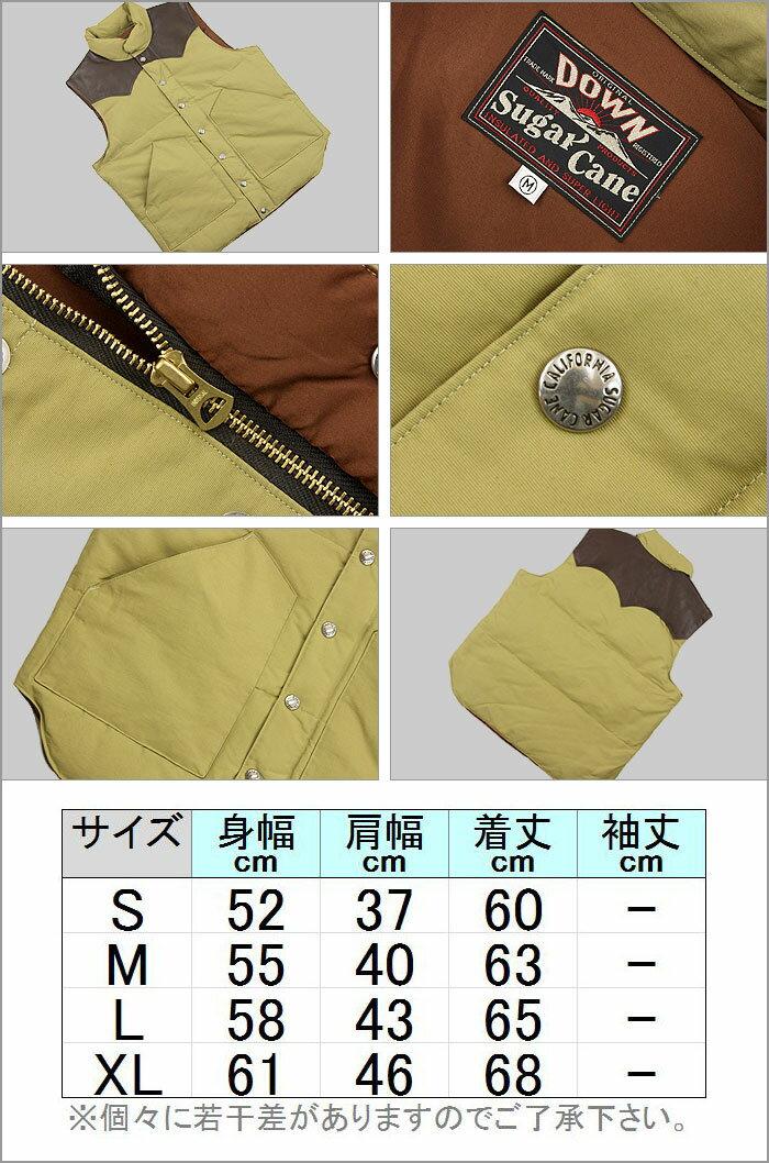 ■ SUGAR CANE(シュガーケーン)[S...の紹介画像2