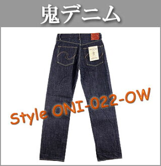 ■ Denim demon ( ONI DENIM ) red demon jeans relaxed fit (Tomoe pattern stitch and single wash)