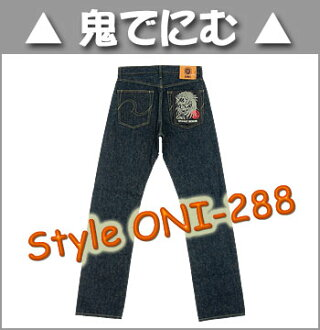 ■ Denim demon ( ONI DENIM ) ( no ) three secret denim jeans-Star Blue Demon silhouette ▼! Cash on delivery fee free! ▼