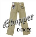 ■ DICKIES(ディッキーズ チノパン ) 【874】 BACKDROP(バックドロップ) 別注!CHOPPER(チョッパー)