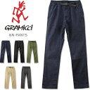 ショッピングOUTDOOR GRAMICCI (グラミチ) クライミングパンツ [0816-FDJ] ニュー ナローパンツ NN-PANTS (ストレッチ/スッキリ 細身/テーパード/アウトドア/メンズ/おしゃれ)