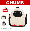 ■ CHUMS (チャムス ブービーポーチ) CH60-2189 Booby Pouch Sweat(小物入れ/化粧品入れ/バッグ/BAG/ケース/かわいい)【ゆうメールなら送料→180円】