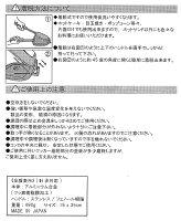CHUMS�ʥ���ॹ�ѥ�Ƥ���[CH62-0133]����ॹ�ۥåȥ���ɥ��å����å���(�ȡ��������֡��ӡ��С��ɷ��Ƥ����ѥ�ī���Ϥ�������)
