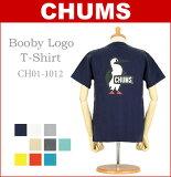 【SALE セール】■ CHUMS (チャムス 半袖Tシャツ) ブービーロゴ Tシャツ (CH01-1012/CH11-1012)(ロゴ プリント/半袖/アウトドア/メンズ/レディース/おしゃれ/かわいい)【ゆうメールなら送料→180円】