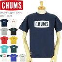 CHUMS (チャムス) チャムスロゴ Tシャツ [CH01-1324/CH11-1324](ロゴ プリント/半袖/半袖Tシャツ/アウトドア/メンズ/レディース/おしゃ..