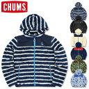 CHUMS チャムス エルモ フリース フルジップパーカー [CH04-1169](メンズ レディース パーカー ジャケット おしゃれ かわいい アウトド..