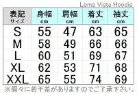 COLUMBIA(コロンビア)[PM3138]ロマビスタフーディージャケット(コロンビア/中綿/ジャケット/ブルゾン/アウター/ジャンパー/アウトドア/ストリート)【10%レビュー割】