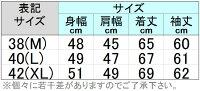 ��THEFLATHEAD�ʥե�åȥإåɥͥ륷��ġ�[HN-74W]�إӡ��ͥ륷���(ŵ��������������)(�����å�/�������/���ᥫ��/�إӡ���������/���)
