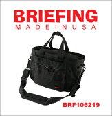 ブリーフィング スポーツバッグ (BRIEFING) イージーワイヤー [BRF106219] EASY WIRE (ブリーフィング スポーツバッグ/MADE IN USA/米国製/ショルダーバッグ/BRIEFING BAG/ジム)