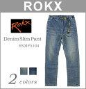 ROKX (ロックス クライミングパンツ)[RXMF5104]デニム スリム パンツ「DENIM SLIM PANT」(ストレッチ ユーズド加工)(ウエストゴム/イージーパンツ/メンズ/おしゃれ/アウトドア)