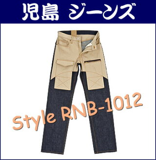 ■ GENES KOJIMA (Kojima jeans) ☆ denim x katsuragi and custom combo pants ☆ •! ▼