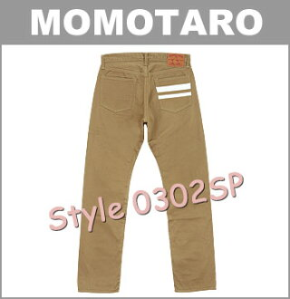■ JEANS MOMOTARO (momotaro jeans) going to the front label セルヴィッチ weapon slim fit chinos (West point / Momo taro / straight).
