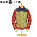 ショッピングXL 桃太郎ジーンズ ジャケット (MOMOTARO JEANS) オリジナル カモ カウボーイ ベスト [04-003] (日本製/ダウンベスト/中綿/メンズ/迷彩/アメカジ/モモタロー/モモタロウ/XL)