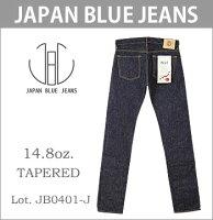 ������ѥ�֥롼������(JAPANBLUEJEANS)[JB0401-J]14.8oz�ӥ�ơ�������ӥå��ơ��ѡ��ɥ�����(������/����å���/WASHED/���/����ѥ�֥롼/����ӥå�/���ᥫ��)