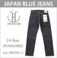 ■ジャパンブルージーンズ(JAPANBLUEJEANS)[JB0501-J]14.8ozビンテージセルビッジスタンダードストレートジーンズ(日本製/ワンウォッシュ/WASHED/メンズ/ジャパンブルー/セルビッチ/アメカジ)