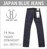 ■ ジャパンブルージーンズ (JAPAN BLUE JEANS)[JB0701-J] 14.8oz ビンテージ セルビッジ タイトストレート ジーンズ (日本製/ワンウォッシュ/メンズ/ジャパンブルー/セルビッチ/アメカジ)【SALE セール】