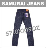 ■ SAMURAI JEANS(サムライ ジーンズ)19oz スリムストレート(細め)【S710XX19OZ】(ノンウォッシュ)(日本製)10P08Feb15