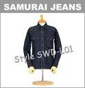 ■ SAMURAI JEANS(サムライジーンズ)☆ デニムウエスタンシャツ ☆ (ワンウォッシュ)SWD-L01 (日本製/アメカジ/侍/長袖シャツ)