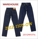 ■ WAREHOUSE(ウエアハウス) 【551ZXX Type Jeans】 (ビンテージジーンズ) 【2012-1105-OW】 ワンウォッシュ (日本製)【RCP】