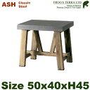 ASH クラシック スツール KOL-2SN50N ガーデン家具 (繊維強化セメントボード製 高耐久 室内可 ガーデンファニチャー 椅子 イス アウトドア家具)