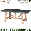 ASH クラシック テーブル KOL-2TN18N ガーデン家具 (繊維強化セメントボード製 高耐久 室内可 ガーデンファニチャー 椅子 イス アウトドア家具)