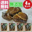 きゅうり醤油漬け 無添加 宮崎県産 100g×4袋(400g...