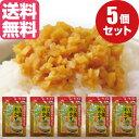 万能おかず生姜 国産 130g×5袋(650g)生姜 おかずしょうが 食べる生姜 しょうが醤油漬