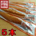 【送料無料】上園 麦味噌漬け 200g×5本【80】
