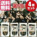 【NP】通宝海苔 選べるふりかけ4個セット◇納豆ふりかけ 4...