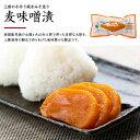メンチのたれ 2kg 日本食研 公式 業務用