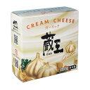 蔵王チーズ クリームチーズ・ガーリック 120g