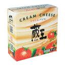 蔵王チーズ クリームチーズ・トマト&バジル 120g