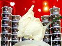 ◆バレンタイン◆スーパーマルチアイスBOX24+レアショコラ4個【送料無料】