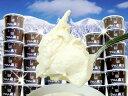 【送料無料】冬のスーパーマルチアイスBOX24 【楽ギフ_のし宛書】【アイスギフト】【smtb-td】