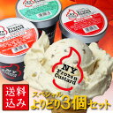 フローズンカスタード・ スペシャル