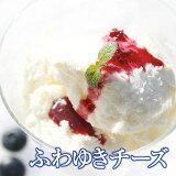 福娃雪一块奶酪[フロム蔵王 ふわゆきチーズ1個]