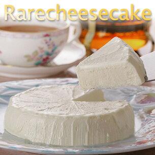 プレミアム・レアチーズケーキ