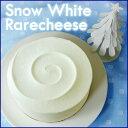 スノーホワイトレアチーズ