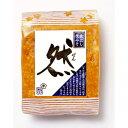 桜中味噌 然1kg(袋詰め)