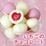 フロム蔵王 いちごのチョコレート(化粧箱入り)