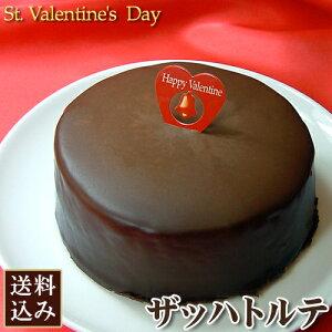 バレンタイン ミニ・ザッハトルテ
